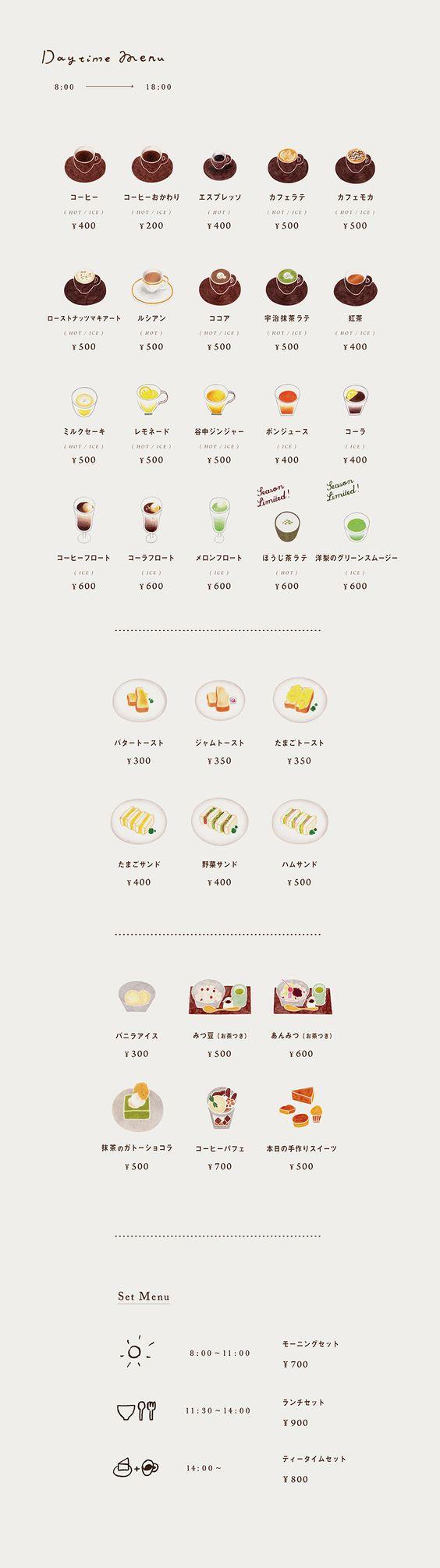 A illustrated Japanese Menu #GraphicDesign #Illustration #FoodMenu