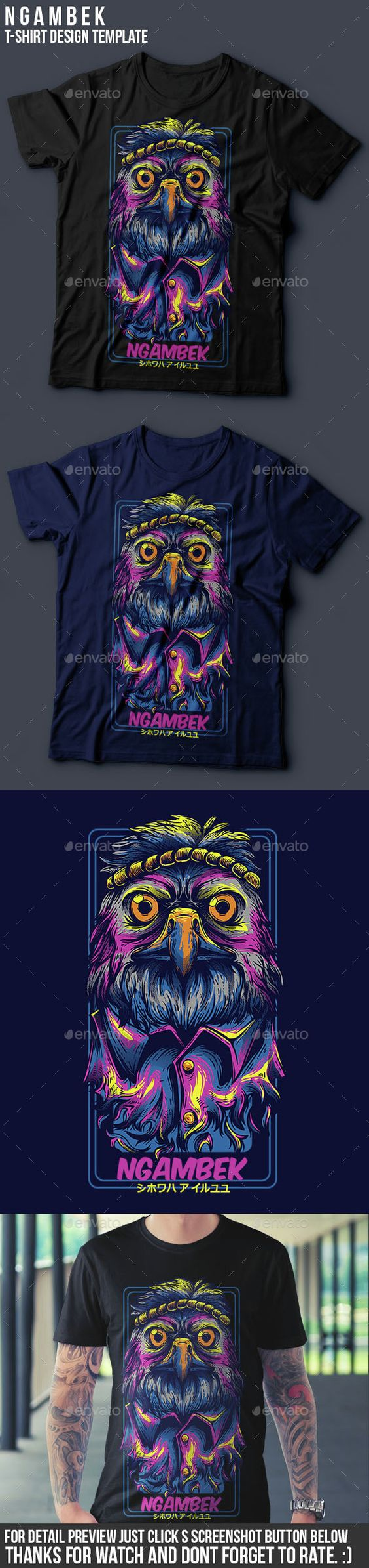 Shirt design resolution - Ngambek T Shirt Design Funny Designs