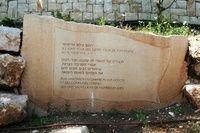 Le Chambon sur Lignon   Le comité Français pour Yad Vashem