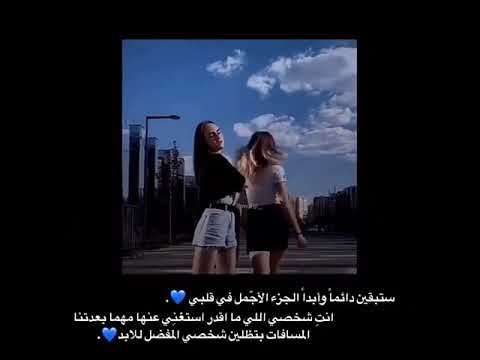 ستوريات انستا عن الصداقه Youtube Birthday Girl Quotes Funny Picture Quotes Cute Song Lyrics