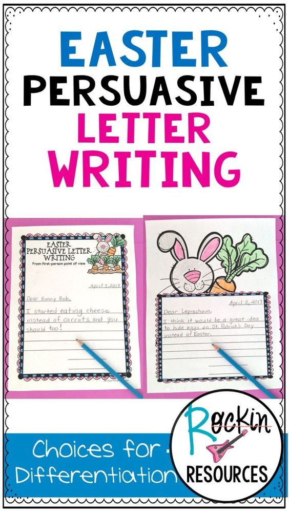 Easter Writing- Persuasive Letter Writing from First-Person Point of - copy www.letter writing format