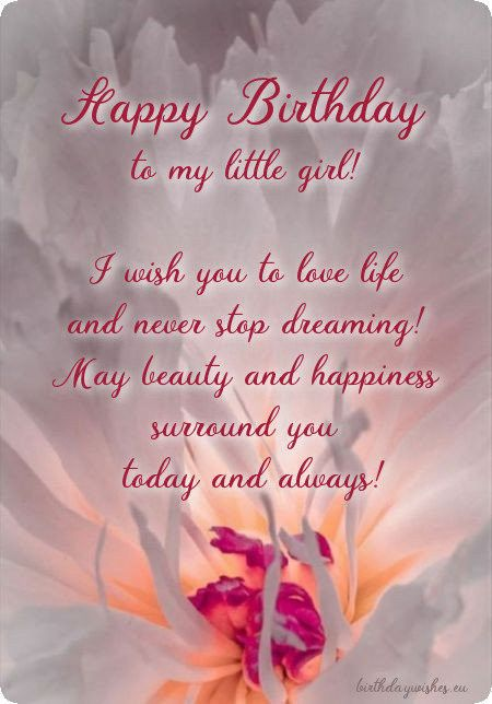 Birthday Wishes For Daughter 20 Of The Best Ideas For Daughter Birthday Wishes Birthday Wishes For Daughter Wishes For Daughter Birthday Quotes For Daughter