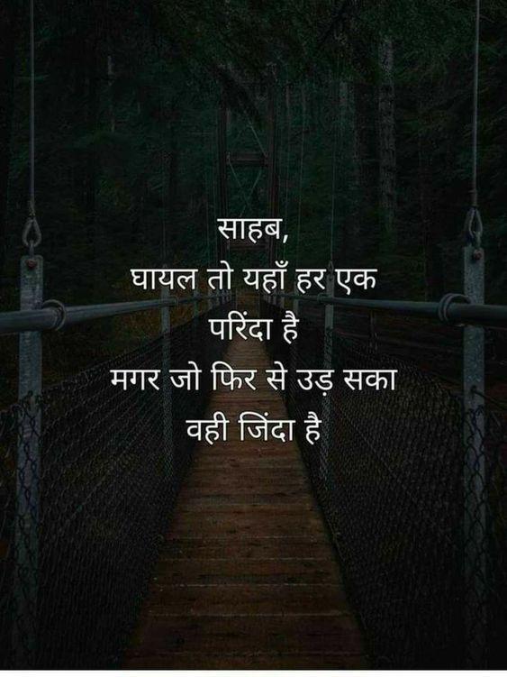 #merifeelings #feelings #shayari #love #hindipoems #poems #hindistatus
