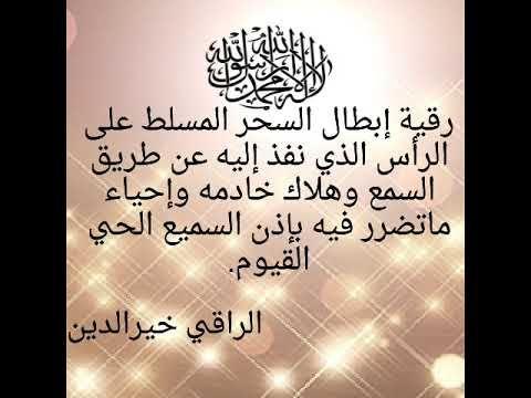 3438 لزيادة الرزق وفتح الأبواب الخيرات مع الخلود Youtube Repentance Beliefs Murad