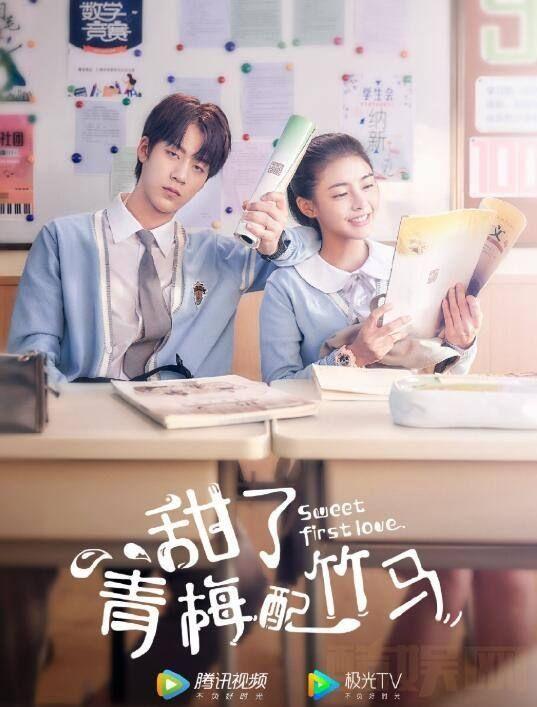 Days Of Living With Handsome Brother Novel Pdf Popular Korean Drama Korean Drama List Romantic Drama