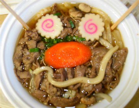 Happy udon.