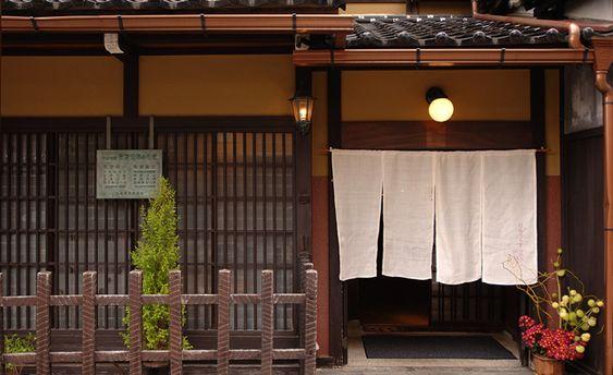 Hida Takayama Onsen Ryokan (Inn) Honjin Hiranoya Rirakusuzo