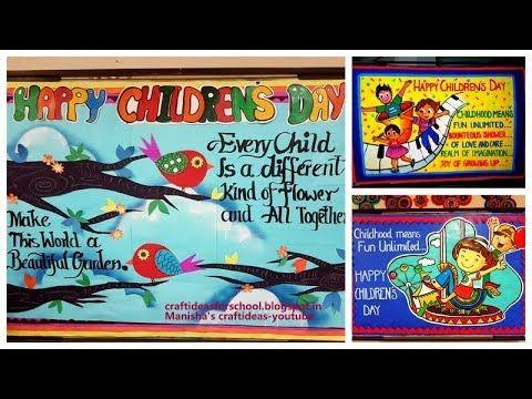 Happy Children S Day Classroom Decoration Happy Children S