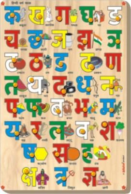 hindu baby boy names starting with p in tamil pdf