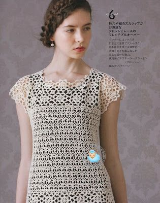 Top Free Crochet Graph Pattern : Free graph/pattern. Pretty crochet top. Crochet ...