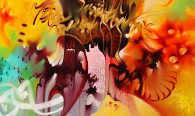 cuadros-abstractos-al-oleo by Pedro Cabrera
