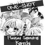 http://fascan.blogspot.com.br/2017/02/mousou-samurai-kareshi.html