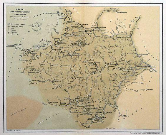 Oksko-Werkhnevolzsky chetyrekhugolnik - Меря — Википедия