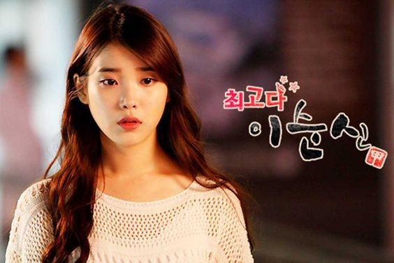 "In ""You Are The Best! Lee Soon-Shin"" muss IU sich selbst finden 
