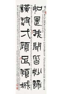 HUANG YANGHUI (1911~2001)SEVEN-CHARACTER COUPLET IN SEAL SCRIPT Ink on paper, mounted Dated 1996 138×46cm  黃養輝(1911~2001) 篆書 七言聯 紙本 畫心 1996年作 識文:如是我聞皆妙諦,橫波弌顧足傾城。 款識: 憶一九廿九年,吾十九歲始來寧,從悲鴻師于中央大學……信哉斯言也。一九九六年四月,黃養輝撰句並跋於石城。 鈐印: 文采風流(朱) 三沔灕江客(白) 大吉羊(白) 黃養輝(白) 黃養輝印章(白)