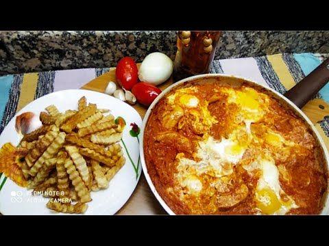 شكشوكة بالبيض و الطماطم وصفة صيفية بامتياز بطريقتي من المطبخ الجزائري ا Cooking Food Cheese