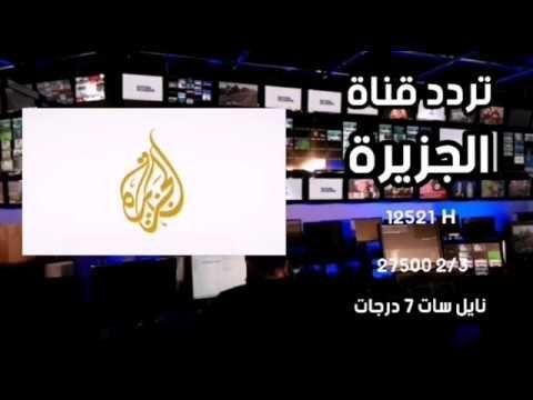 تردد قناة الجزيرة على نايل سات 2020 Youtube Broadway Shows Channel Broadway Show Signs