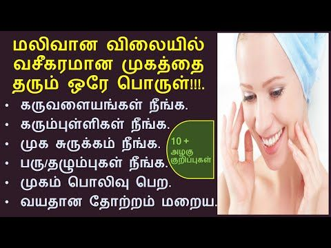 Pin On Facial Tips