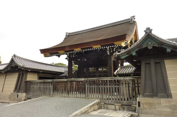 Kyoto Imperial Palace  京都御所 宜秋門  make reservation a head of time
