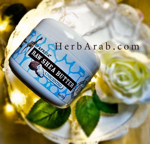 مدونة اي هيرب بالعربي زبدة الشيا اي هيرب وماهي تجربتي مع الخام الاصلية Beauty Skin Iherb Unscented