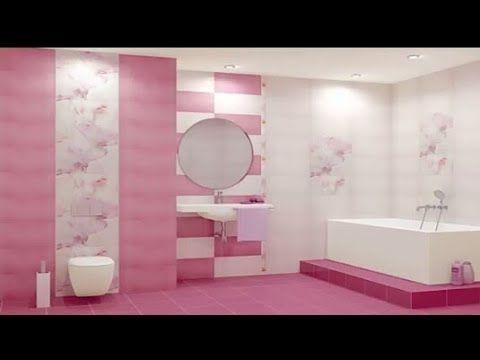 ديكور سيراميك حمامات روعه اشكال ارضيات سيراميك سيراميك حوائط وارضيات للحمام2019 You In 2020 Modern Bathrooms Interior Bathroom Remodel Designs Best Bathroom Designs