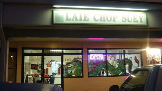 laie chop suey- this Chinese restaurant is the bomb!!