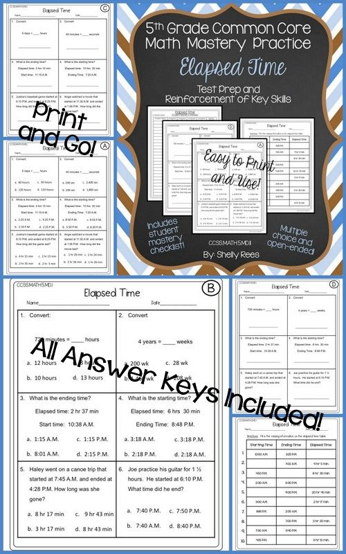 Elapsed Time Worksheets | Student data, Student and Keys
