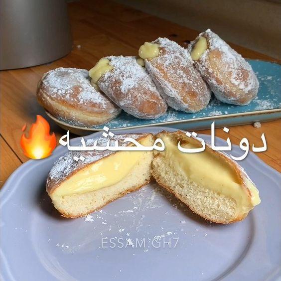 عصام الغامدي On Instagram الدونات الطريه Essam Gh7 Essam Gh7 مكونات العجينه 280 غرام حليب المراعي 550 غرام دقيق Food Arabic Food Cooking