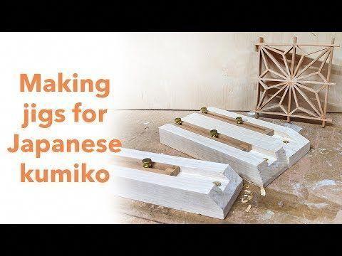 Kumiko Is A Traditional Japanese Woodworking Technique Made Of Wooden Strips To Form Va Japanische Holzbearbeitung Coole Holzarbeitprojekte Einspannhalterungen