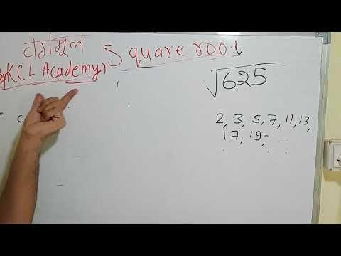 625 Square Root Of 625 In Hindi À¤µà¤° À¤—म À¤² À¤¨ À¤• À¤²à¤¨ By Kclacademy Youtube Square Roots Prime Factorization Square Square and square roots of class 8. 625 square root of 625 in hindi