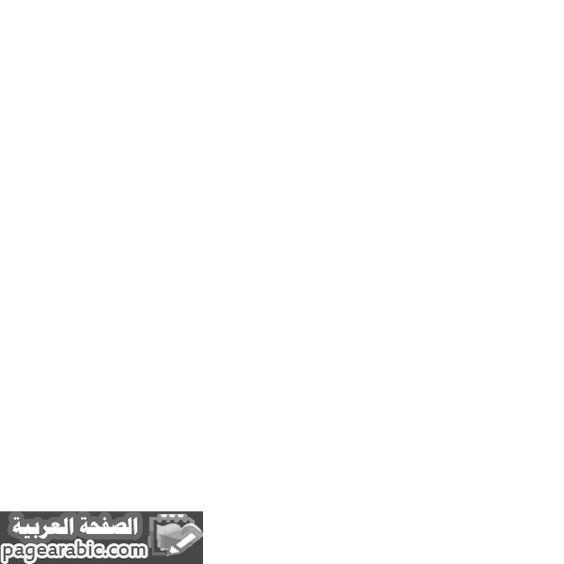معنى اسم جنى Jana اسماء بنات الصفحة العربية