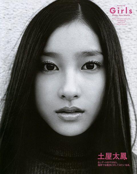 雑誌の表紙の土屋太鳳