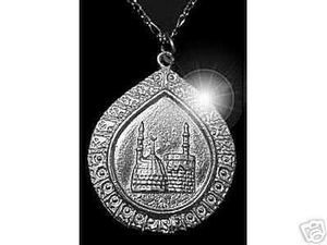 Islam Allah Charm Masjid Al Nabi Pendant Jewelry Sterling Silver 925 Jewelry