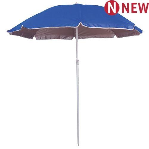 Sombrilla protección uv  Dimensiones: 150 cms  Material: Poliéster 190t  Colores disponibles: Blanco, naranja, azul, lila, verde y rojo