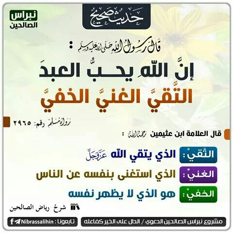 Pin By Optimist2020 On صور اسلامية Islam Beliefs Quran Quotes Islam Facts