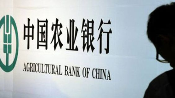 8. Agricultural Bank of China