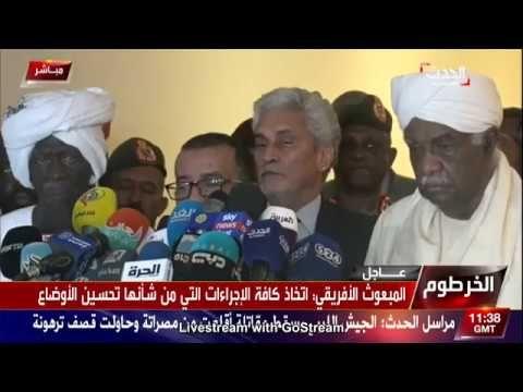 المؤتمر الصحفي المشترك بعد جلسة المفاوضات بين قوي الحرية والتغير والمجلس Youtube Sudan Baseball Cards