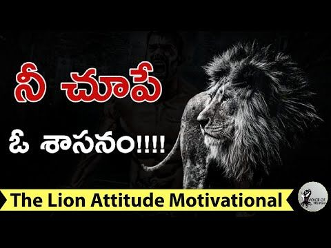 Inspirational Speech In Kannada Mp3