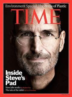 Steve Jobs cover (6)