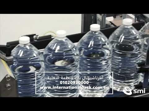 مصنع انتاج مياه معدنيه تعبئة جالونات سعة 8 ليتر صنع في ايطالياmineral Wa Bottle Plastic Water Bottle Water Bottle