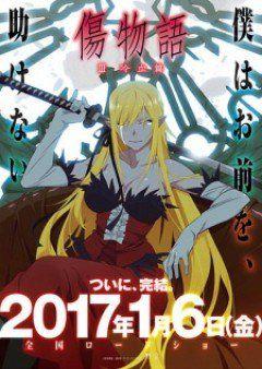 Phim Lãnh Huyết | Kizumonogatari III: Reiketsu-hen