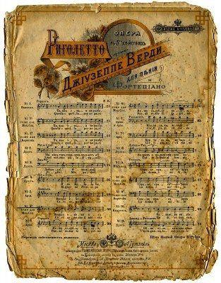 Una antigua página de las partituras. Foto de archivo