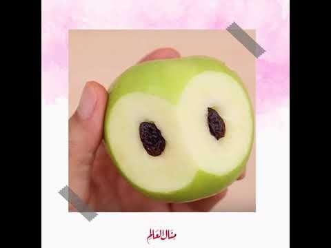 طريقة عمل مستر بومة من التفاح للروقان عنوان Youtube Recipes Food Apple