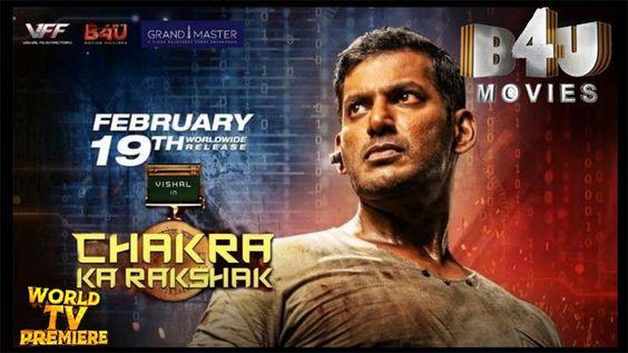 Chakra Ka Rakshak – Official Hindi Trailer