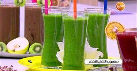 طريقة عمل مشروب التفاح الأخضر Sada El Bald صدى البلد تناول الخضر والفاكهة الطازجة يساعد بشكل كبير فى رفع المناعة ويعد تناول العصائر م Vegetables Celery Food