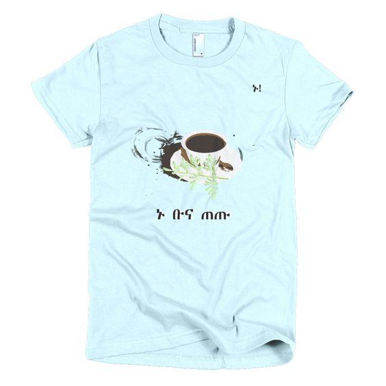 ኑ! Collection - Let's have coffee - Short sleeve women's t-shirt