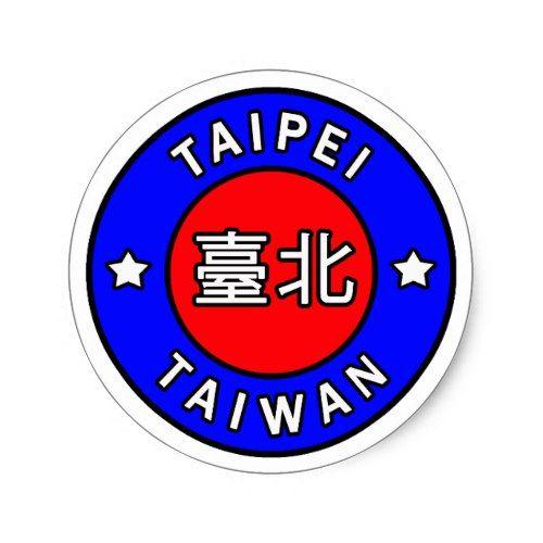 Taipei Taiwan Sticker Zazzle Com In 2020 Taipei Taiwan Taiwan Taipei