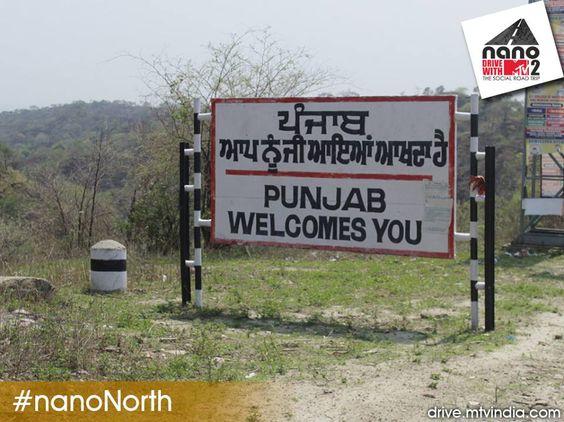 Welcome to Punjab