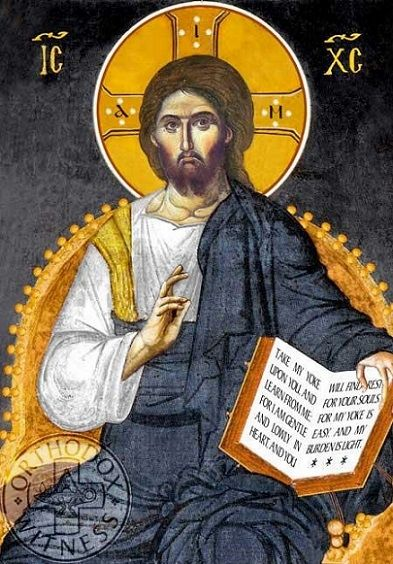 Icon of Jesus Christ: