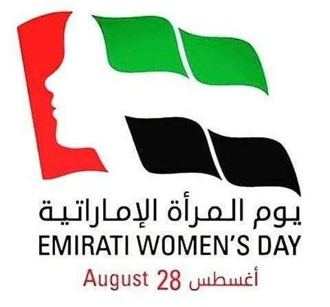 توصيل مجاني لطلبيات اليوم بمناسبه يوم المرأة الإماراتية كل عام وانتم بخير للطلب 00971509867066 Https Api Whatsapp Com Send P Drink Sleeves Ladies Day Day